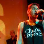 2011-04-16-chupacabras-118