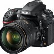 Nikon D800 (Foto: Nikon)